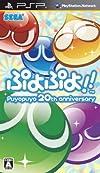 「ぷよぷよフェスタ2012」にぷよぷよ!!キャラを演じる声優が集結