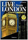 LIVE from LONDON ナマのイギリス英語を味わう! [単行本(ソフトカバー)]