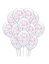 """11"""" First Communion Pink Latex Balloons - Package of 12"""