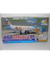 Boeing 767-300 Airliner----Plastic Model Kit