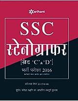 KVS (Kendriya Vidyalaya Sangathan) TGT and PRT (Trained Graduate Teacher and Primary Teacher) Selection Examination
