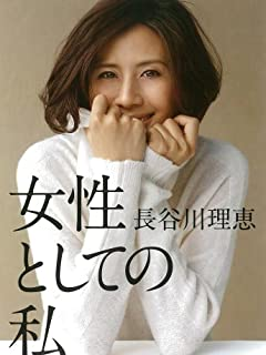 芸能界 魔性の女たちの「激エロ オトコ殺しテクニック」 vol.2