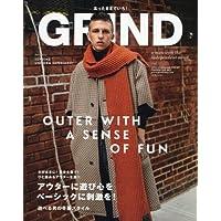 GRIND 2016年11月号 小さい表紙画像