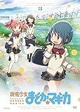 魔法少女まどか☆マギカ 3 【通常版】 [DVD] ,悠木 碧、斎藤千和、新房昭之,B004MMFTNA