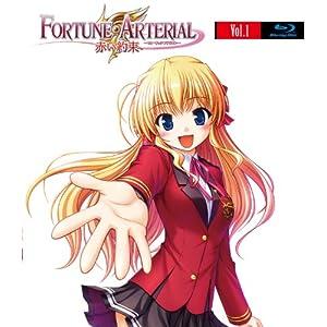 【クリックで詳細表示】FORTUNE ARTERIAL フォーチュンアテリアル 赤い約束 Blu-ray 第1巻 (2010)