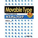 Movable TypenJX^uO 4.2Sc i