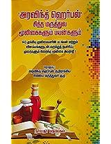 Aravindh Herbal Siddha Maruthuva Mooligaigalum Payangalum