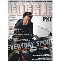 GOGGLE 2016年11月号 小さい表紙画像