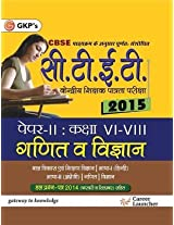Guide CTET Paper - 2 (Maths and Science) (Class VI-VIII) 2015