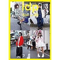 idp magazine 2016年Vol.2 小さい表紙画像