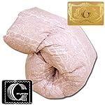 国産 羽毛 布団 シングル ポーランド産 ホワイト ダウン 90% ロイヤル ゴールド ラベル 6003柄 ピンク