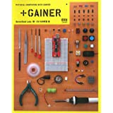 +GAINER\PHYSICAL COMPUTING WITH GAINERGainerBook Labo + 