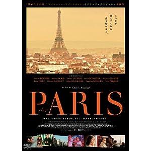 PARIS(パリ)の画像