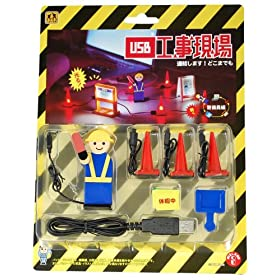 USB工事現場 警備員編 ウィズランド