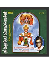 Sri Aanjeneyar Suprabhatham and Songs
