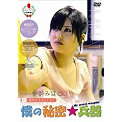 l [#3qC] [DVD]