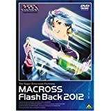 v}NX Flash Back 2012 [DVD]^