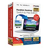 Parallels Desktop Switch to Mac Edition ���ʗD�ҔŃ��l�N�V�[�ɂ��