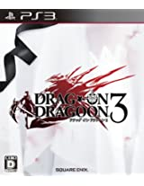 DRAG-ON DRAGOON 3 (Japan Import)