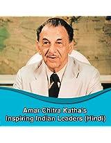 Amar Chitra Katha's Inspiring Indian Leaders (Hindi) (Set of 3 books)
