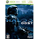 Halo 3(wC[3)F ODST(){}CN\tg