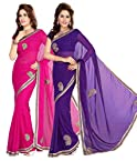 ISHIN Combo of 2 Georgette saree