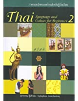 Thai Language and Culture for Beginners: 2
