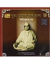 Dilip Kumar Roy - Puja Amar Sango Holo