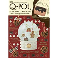 Q-pot. 2016 ‐ SEASONAL LOOK BOOK 小さい表紙画像