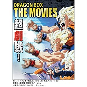DRAGON BALL 劇場版 DVDBOX DRAGON BOX THE MOVIES