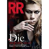 ROCK AND READ 2016年Vol.69 小さい表紙画像