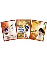 Frankfinn Shabad Gurbani - Pack of 3 Audio CDs (Nanak Chinta Mat Karho - Gobind Ki Aesi Kaar Kamaee - Haal Mureeda Da) (Punjabi Devotional)