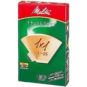 【クリックで詳細表示】Melitta フィルターペーパー アロマジック ナチュラルブラウン 1×1 「10パックセット」: ホーム&キッチン