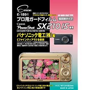 【クリックで詳細表示】Amazon.co.jp|ETSUMI 液晶保護フィルム プロ用ガードフィルム Canon PowerShot SX-210IS用 E-1891|カメラ通販
