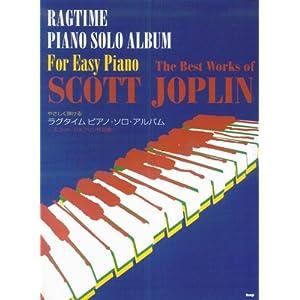 やさしく弾ける ラグタイムピアノ