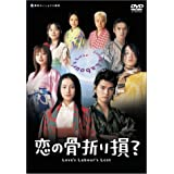 ? [DVD]K