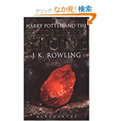 Harry Potter and the Philosopher's Stone: Adult Edition (Harry Potter Adult Cover)