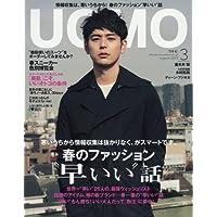 UOMO 2017年3月号 小さい表紙画像