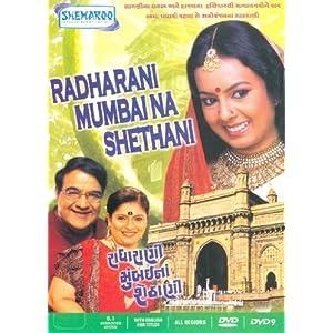 Radha Rani Mumbai Na Shethani