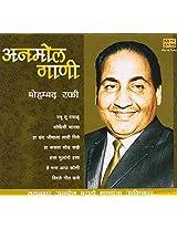 Anmol Gaani Mohammad Rafi