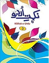 Nikhat-E-Urdu - 3