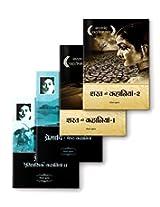 Premchand Ki Shreshth Kahaniyan + Premchand Ki Etihasik Kahaniyan + Sharat Ki Kahaniyan-1 + Sharat Ki Kahaniyan-2 (Set of 4 books) (Hindi Literature)