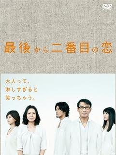 夏だからSEXしたい40代美女優ベスト20 vol.4