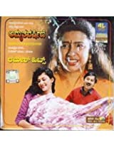 Amrutha Varshini & Ramesh Hits
