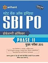 SBI PO Exam - Probationary Officer Success Master (Hindi): Probationary Officer Success Master Phase - 2 Mukhya Pariksha