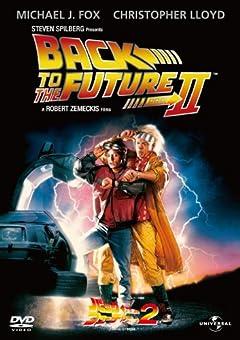 懐かしのSF大作が描いた未来は2015年「現実になっていた」