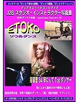J28STUDIO PHOTO COLLECTION ETOKO (JAPANESE DANCERS PHOTO COLLECTION)