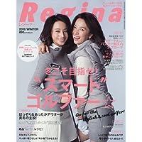 Regina 2016年冬号 小さい表紙画像