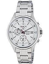 Seiko Promo Chronograph White Dial Men's Watch - SKS473P1