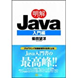 Java@c ]m